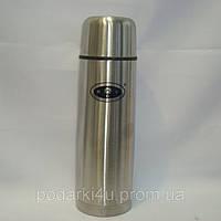 Термос питьевой металлический 750 мл (HGS)
