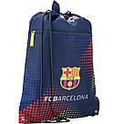Сумка для обуви с карманом 601 FC Barcelona, фото 3