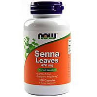 БАД Слабительное средство, сенна, Senna Leaves, Now Foods, 470 мг, 100 капсул