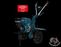 Мотокультиватор Konner and Sohnen KS 13HP-1350BG (система облегченного разворота) + скидка+грунтозацепы + бесплатная доставка