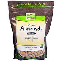 БАД Миндальные орехи, Raw Almonds, Now Foods, 454 г