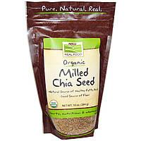 БАД Молотые семена чиа, Milled Chia Seed, Now Foods, 284 г.