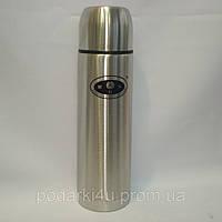 Термос питьевой металлический 350 мл