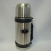 Термос питьевой металлический 500 мл