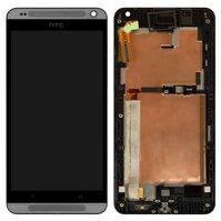 Дисплей для мобильного телефона HTC Desire 700 Dual sim, серебристый, с рамкой, с сенсорным экраном, original (PRC)