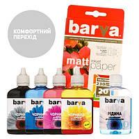 Комплект чернил Barva Epson Универсальные №1, Фотобумага 10х15 20 л, Чистящая жидкость 90 г