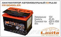 Аккумулятор автомобильный Impulse Lavita LA FR12045EL/ER
