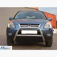 Кенгурятники и дуги Honda CR-V с 2003-2007 г.