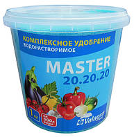 Комплексное минеральное удобрение Master (Мастер), 1кг, NPK 20.20.20, TM RosLa (Росла) арт. 5894
