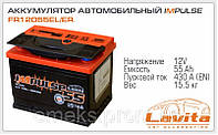 Аккумулятор автомобильный Impulse Lavita LA FR12055EL/ER