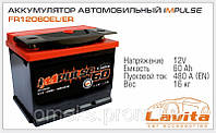 Аккумулятор автомобильный Impulse Lavita LA FR12060EL/ER
