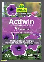 Комплексное минеральное удобрение Actiwin (Активин), 25г, для балконных растений, NPK 12.5.20+ME, 3-4 мес., TM