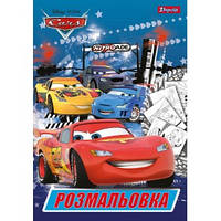 "Раскраска А4 ""Cars"", 12 стр."