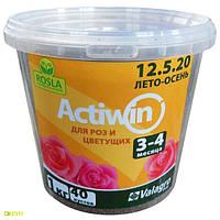 Комплексное минеральное удобрение для роз Actiwin (Активин), 1кг, NPK 12.5.20+ME, Лето-Осень, 3-4 мес.