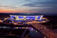 Мобильный телефон купить в Донецке