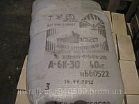 Асбест хризотиловый, фото 1
