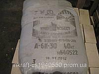Асбест хризотиловый А5-57
