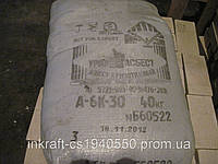 Асбест хризотиловый А5-57, фото 1
