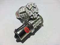 Светодиодная автолампа 1156(P21W)-S25-BAY15s-24-HP3 RED CHI MING (+ стабилизатор  тока)