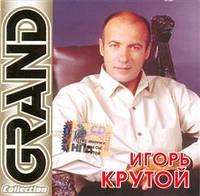 CD диск. Игорь Крутой - Grand Collection