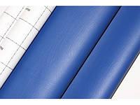 Кожзам самоклеющийся синий 90х135 см.