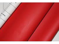 Кожзам самоклеющийся красный 90х135 см.