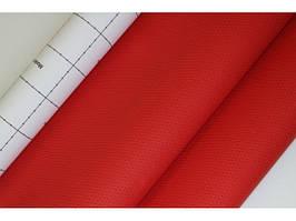 Кожзам самоклеющийся перфорированный красный 90х135 см.