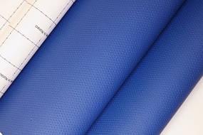 Кожзам самоклеючий перфорований блакитний 90х135 див.