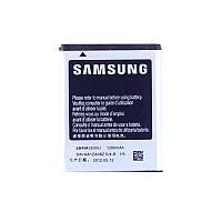 Акумулятор Samsung EB494353VU (1200 mAh) Black