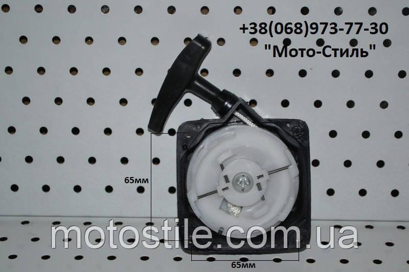 Стартер для мотокосы, бензокосы МК-001