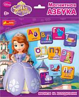 Алфавит на магнитах Принцесса София, Ranok Creative (223716)