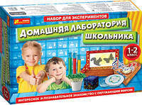 Набор для экспериментов Лаборатория школьника 1-2 класс, Ranok Creative (235424)