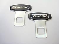 Заглушки ремня безопасности SB 310 CarLife. Фиксатор замка ремня безопасности