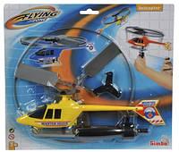 Вертолет с механическим пусковым механизмом (желтый), Simba, Желтый (720 7941-2)
