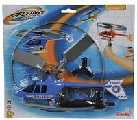 Вертолет с механическим пусковым механизмом (синий), Simba, Синій (720 7941-1)