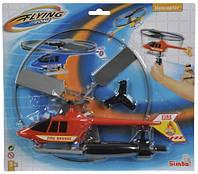 Вертолет с механическим пусковым механизмом (красный), Simba, Червоний (720 7941-3)