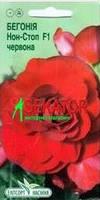 """Семена цветов Бегония Нон-Стоп F1 Красная, 5 шт."""" Елітсортнасіння"""""""