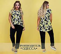 Женский стильный костюм (футболка+брюки) 403 / батал