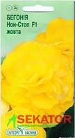 """Семена цветов Бегония Нон-Стоп F1 Желтая, 5 шт."""" Елітсортнасіння"""""""