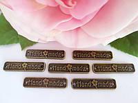 """Металлический декор, бирка бронза """"HandMade"""", 25х6 мм."""