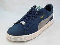 Кроссовки мужские  Puma Suede замшевые сине-серые (пума) (р.42,43,44,45,46)