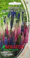 Семена цветов Вероника Колосистая смесь,0.1г Семена Украині