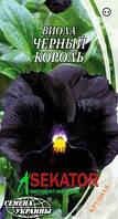 """Семена цветов Виола """"Черный король"""" ,0.1г  Семена Украины"""