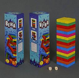 Деревянная игра Вега Джанга Башня 51 деталь
