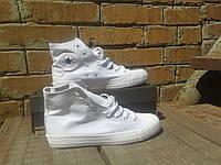 Кеды Converse Chuck Taylor All Star высокие White 2