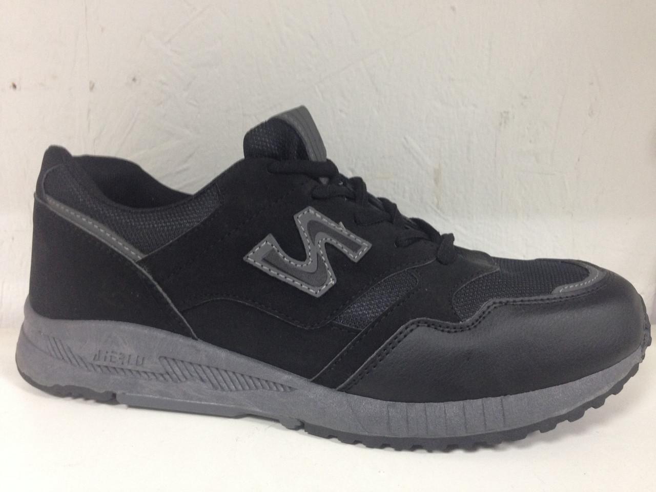 Молодежные мужские кроссовки