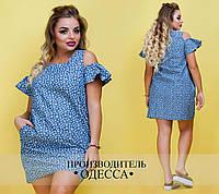 """Женское стильное джинсовое платье MINI """"Звездочка"""" 030"""