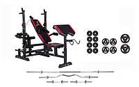 Набор Strong 84 кг со скамьей HS с тягой и партой