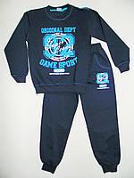 Спортивный костюм на 7 - 10 лет