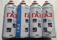 Картридж газовый К220